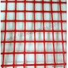 Square mesh RED 2.5CM X 2.5CM 650 grams