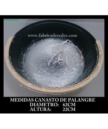 Atarraya de nylon malla 1cm